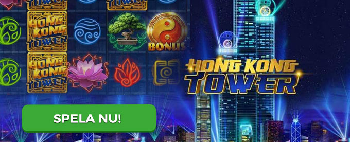 Hong Kong Tower header