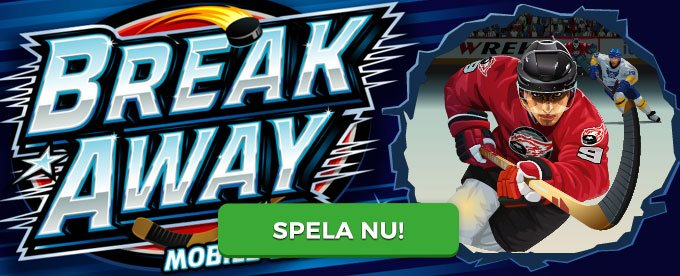 Break Away banner
